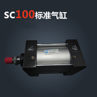 SC100*125 Free shipping Standard air cylinders valve 100mm bore 125mm stroke single rod double acting pneumatic cylinder