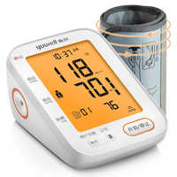 Akumulator przenośny cyfrowy ramię ciśnienie krwi monitor ciśnienia krwi bicie serca test 2 mankiet tonometr Medical Voice ciśnieniomierz
