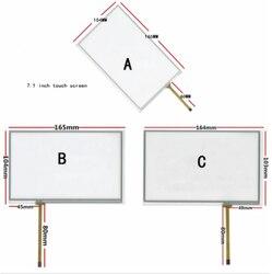 7.1 cal ekran dotykowy dla AT070TN83 V.1 AT070TN82 AT070TN84 dotykowy digitizer szkło panelowe 164*103 165*104 w Ekrany LCD i panele do tabletów od Komputer i biuro na