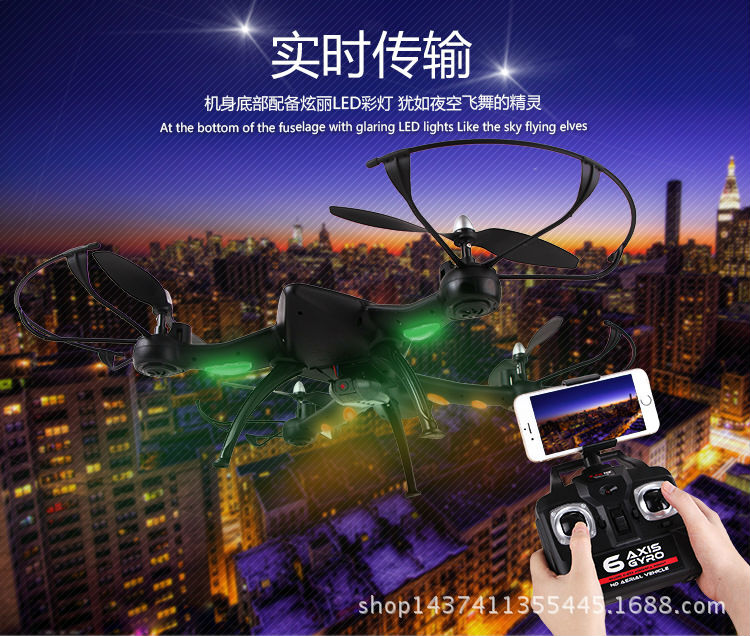Professional RC Drones ZC-Z1 WIFI FPV real-time transmission RC helicopter Quadcopter  with Camera 2.0MP HD vs U807 U842 X5SW rc nano drones with camera hd mini fpv drone wifi phone control real time video transmission rc quadcopter x3 vs cheerson cx 10w