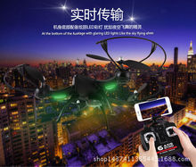 Professional RC Drones ZC-Z1 WIFI FPV real-time transmission RC helicopter Quadcopter  with Camera 2.0MP HD vs U807 U842 X5SW
