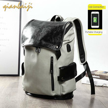 Men Backpacks Male Leisure Travelling Bag Student A Tide Women Laptop Men's Backpack Mochila Mujer Bagpack School Bags Befree шапка befree befree mp002xw11xbu