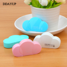 4Pcs Creative Clouds Shape Mini Small Correction Tape Korean Sweet Stationery Novelty Office Kids