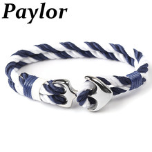 High Quality Bracelets Homme For Men Nylon Rope Anchor Bracelets Stainless Steel Pulseira Masculina Feminina Jewelry Navy Blue(China)