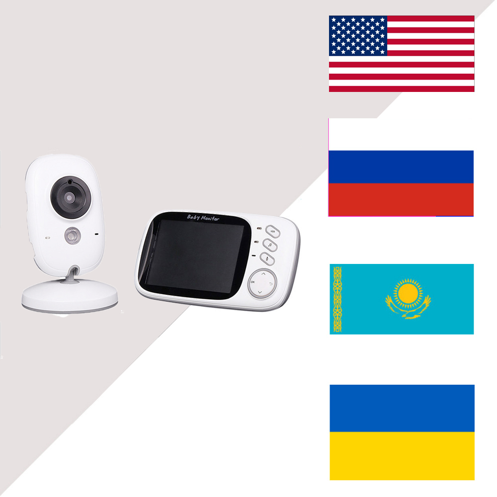 RS Wireless digital video baby monitor camera 3.2 inch LCD two-way call nanny child security surveillance surveillance camera image