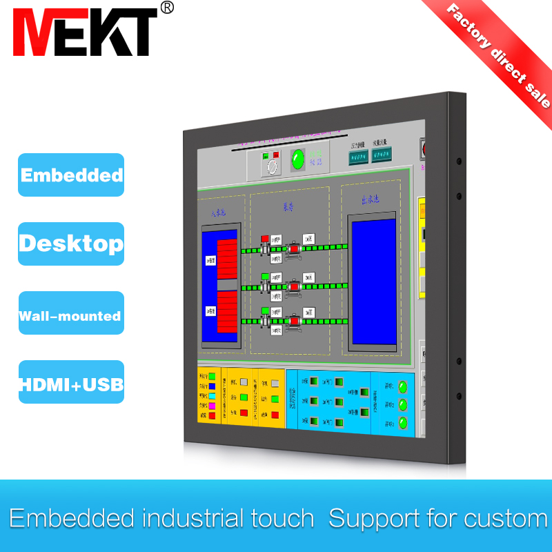 T190V Touch screen display industry 19 lcd monitor 4:3 hdmi monitor DC 12V USB Embedded installation