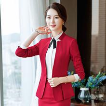 Izicfly Красный Блейзер комплект с юбкой офисная одежда для