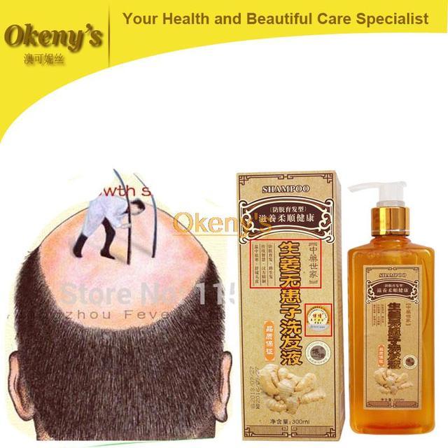 2016 New Pure Ginger Professional Hair Shampoo 300ml, Hair Regrowth Dense Fast,Thicker,Aussie Shampoo Anti Hair Loss Product