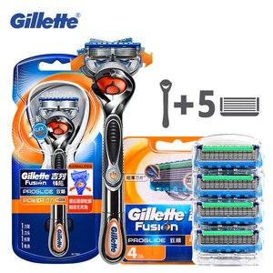 Image 3 - Gillette Fusion Proglide rasoir électrique pour homme, rasoir électrique, sécurité, porte barbe, lame tranchante
