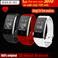 S2 Bluetooth Smart Band Waterproof Touch Screen Wristband Heart Rate Monitor Smartband Bracelet For Android IOS
