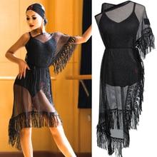 Novo vestido de dança latina preto malha franjas vestido cha cha salsa samba carnaval trajes senhoras prática desempenho wear dnv10190