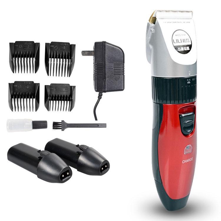 Hair Cutting Machine 0