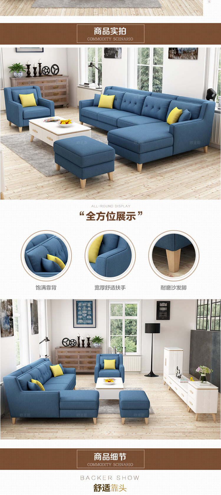 List Of Living Room Furniture. New arrival American style simple latest design sectional l shaped corner living  room furniture fabric sofa set prices list F76F