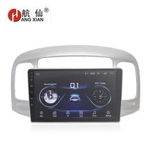 Повесить XIAN 9 «четырехъядерный Android 8,1 автомобильный Радио для hyundai Accent 2006-2011 Автомобильный dvd-плеер gps навигация автомобильный мультимедийный