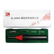 Gas welding tool soldering iron SL-2000K