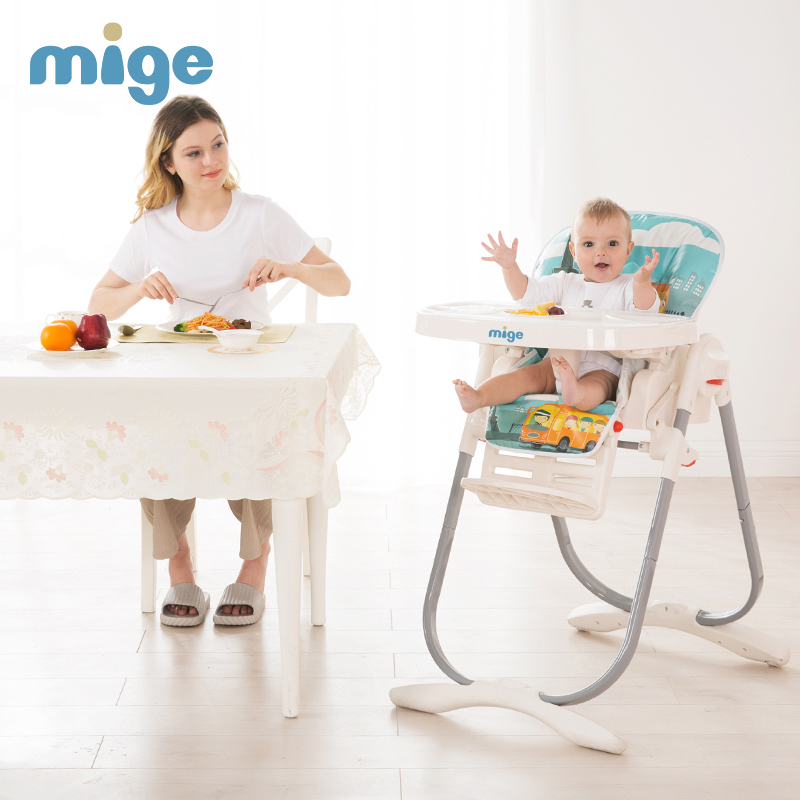 Mige M Song Baby Chair Highchairs Multifunctional Portable Folding Table Eat Adjustment pouch multifunctional highchairs portable foldable infant seat chair baby to eat