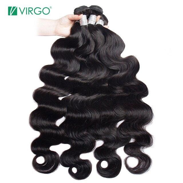 $ US $16.54 Virgo 30 32 34 36 38 40 Inch Bundles Body Wave Brazilian Human Hair Weave Bundles Long Remy Hair Extensions 3 4 PCS Hair Weft