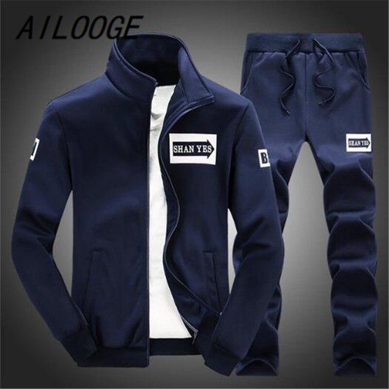 AILOOGE 2017 New Spring Tracksuit Men Sweat Sporting Brand Hoodies Men Sportswear Hip Hop Sweatshirt Men Jogger For Masculino