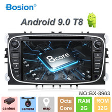 Bosion 2 din Android 9.0 car dvd for ford fucus mondeo s-max connect radio HD multimedia player GPS Navi with camera