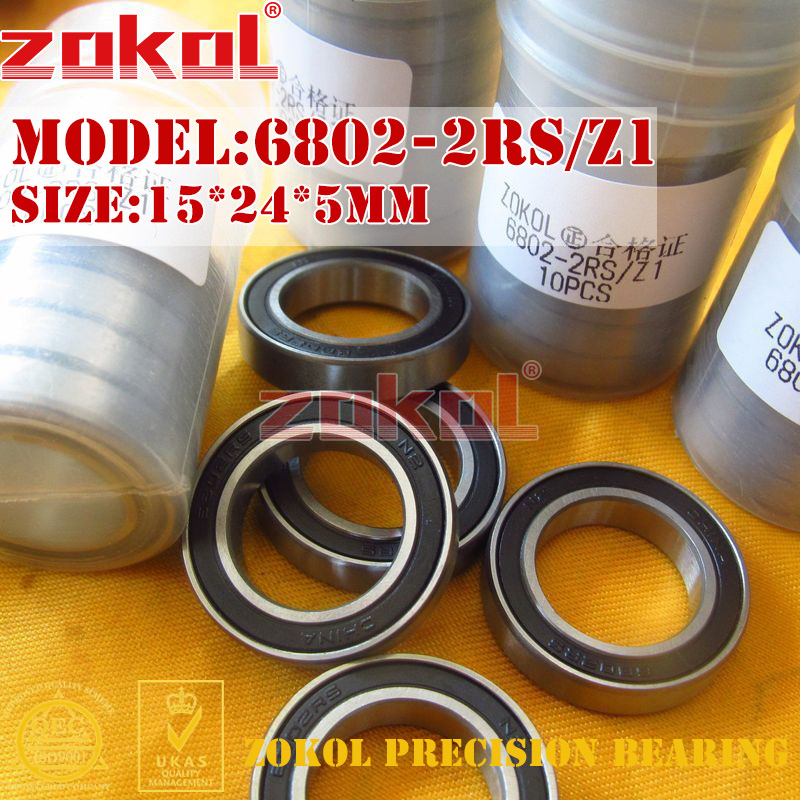 ZOKOL 6802RS Z1 bearing 6802 2RS Z1 1000802-2RS Z1 Deep Groove 6802RS ball bearing 15*24*5mm zokol bearing 608 2rs z1 miniature deep groove ball bearing 8 22 7mm