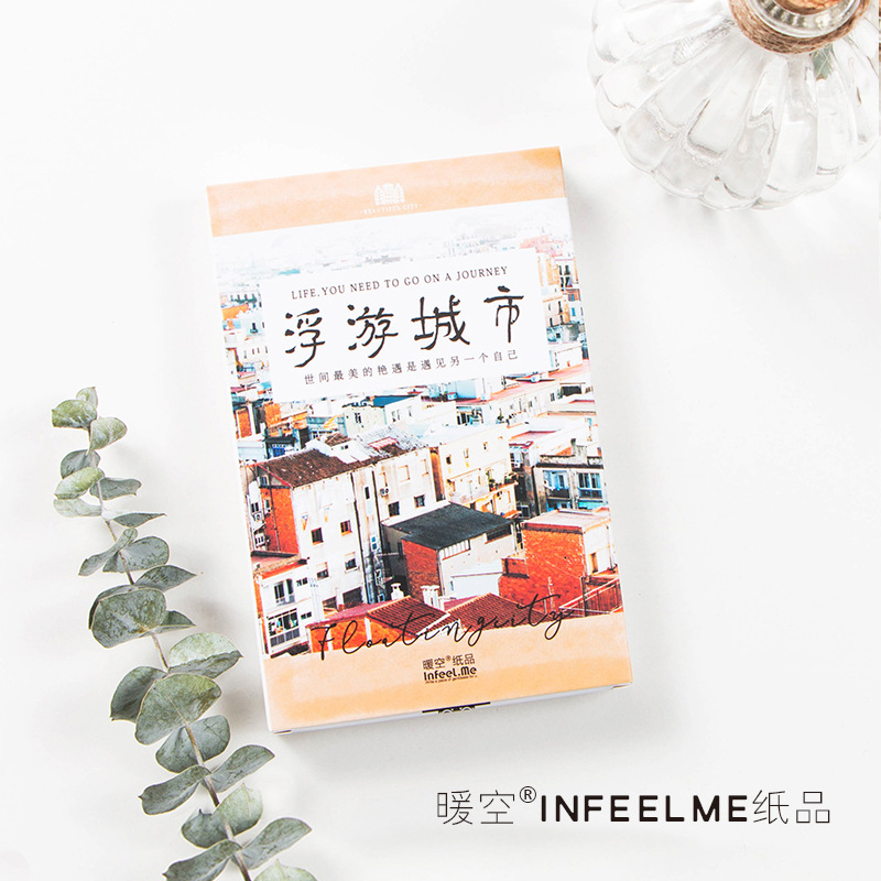 30 Pcs/LOT Creative Floating City Postcard /Greeting Card/Wish Card/Christmas And New Year Gifts