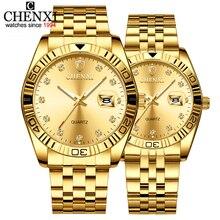 2019 חדש זוג שעונים זהב נירוסטה מותג יוקרה קוורץ שעון גברים שעון שעונים גבירותיי שעוני יד Relogios casal