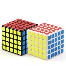5 * 5 * 5 Profesionální Speed Rubiks Cube Magic Cube Vzdělávací Puzzle Hračky pro děti Učení Anti-stresní hračky Anti-stres