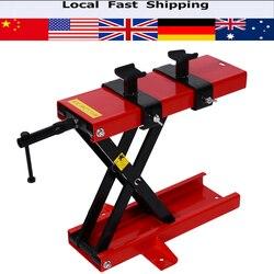 Ножничный домкрат-подъемник 500 кг, подъемный кран, стойка для мотоцикла, ножничный подъемник, скамейка для мастерской, инструменты для подъе...
