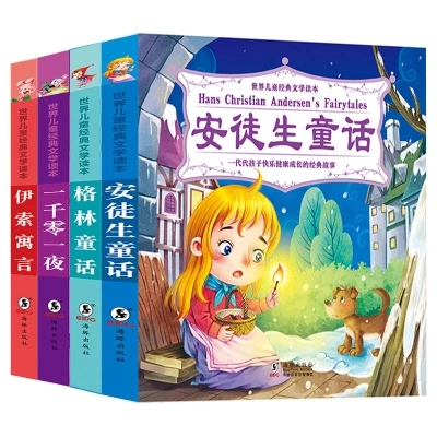 4pcs Andersen's Fairy Tale / Green Fairy Tales / Aesop's Fables / One Thousand And One Night Story Book With Pinyin For Kids