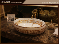 Oval bathroom counter top Wash Basin Ceramic Cloakroom Lavabo art basin JY XPTP263