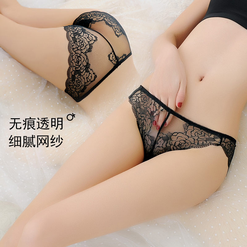 Hot style mesh sexy traceless lace underwear new womens briefs low waist breathable solid color