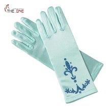MUABABY/коронация Эльзы для девочек; перчатки; 6 цветов; парчовые перчатки с длинными пальцами; 24 см; одежда для костюмированной вечеринки с блестками; Карнавальный костюм для девочек