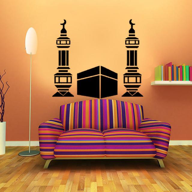 Islamic The Kaba Mosque Muslim Wall Stickers Wall Art