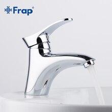 Frap robinets de mélangeur deau chaude, salle de bains en laiton, robinets de lavabo, robinet de lavabo de bain, finition chromée torneira F1001