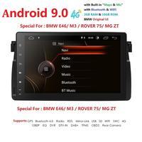8 Android 9,0 ips DSP автомобильный DVD Радио Стерео gps Мультимедиа для Volkswagen VW Passat B6 гольф Tiguan автомобильная навигация USB Bluetooth