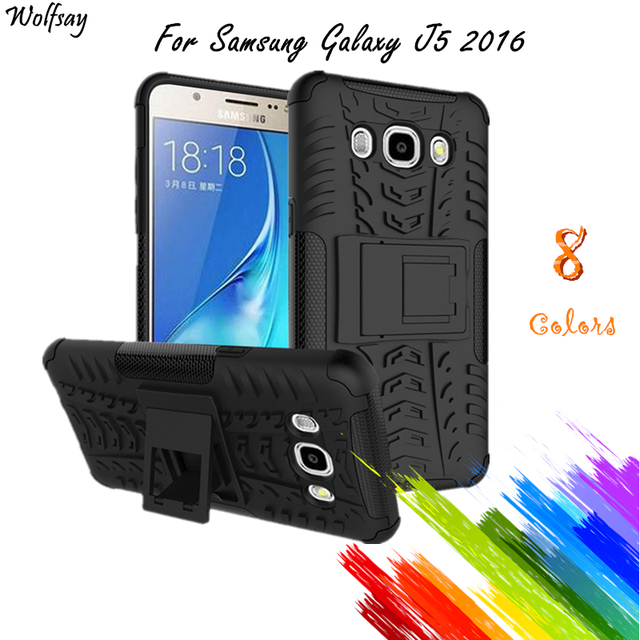 custodia per galaxy j5 2016