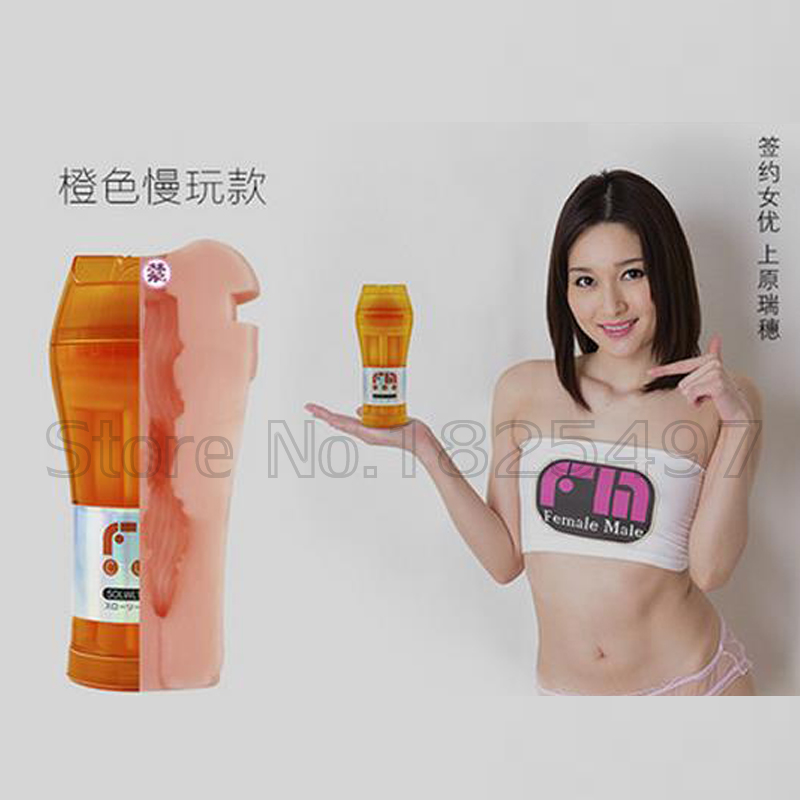 Japan import FM Male Masturbation Cup Real Feel Artificial Vagina Skin, Real Pussy, Sex Products, Adult Sex Toys for Men japan exe ju c2 silicone artificial vagina real fake pussy male masturbator cup adult sex toys for men sex products for men