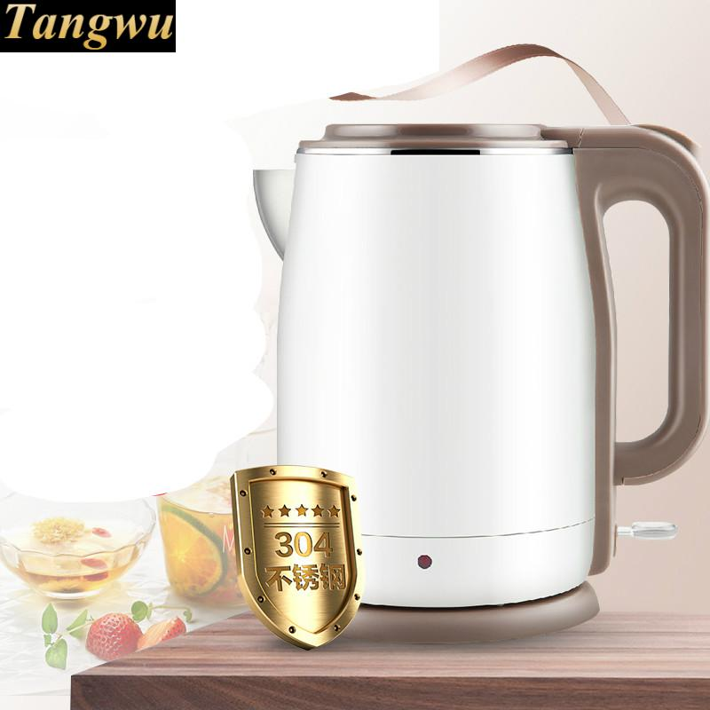 Electric kettle boiling pot 304 stainless steel home insulation 1.5l Safety Auto-Off Function electric kettle boiling pot 304 stainless steel home insulation 1 7l
