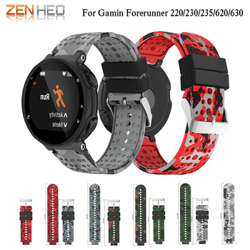 Soft Silicone Watch Strap Replacement Wrist Watch Band For Garmin Forerunner 735/220/230/235/620/630 Watchband Wristband Bands replacement wristband wrist strap for garmin forerunner 235 220 620 630 735 735xt smartwatch fashio silicone watch band bracelet