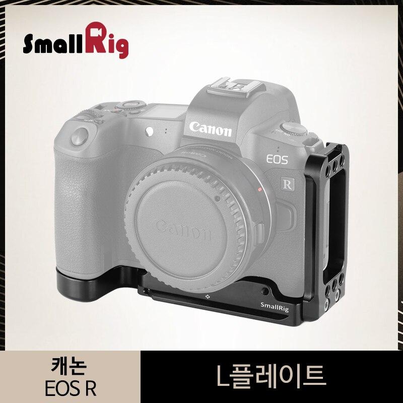Petite plaque de support L pour Canon EOS R plaque latérale + plaque de base fixation rapide Dslr caméra plaque de montage L plaque Kit-2257
