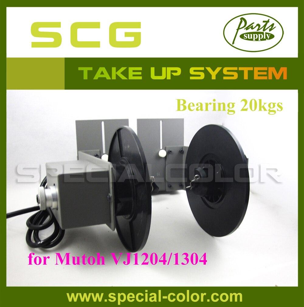 Factory Direct Take up System/Take up Reel for Mutoh VJ1204/1304 printer bearing 20kg