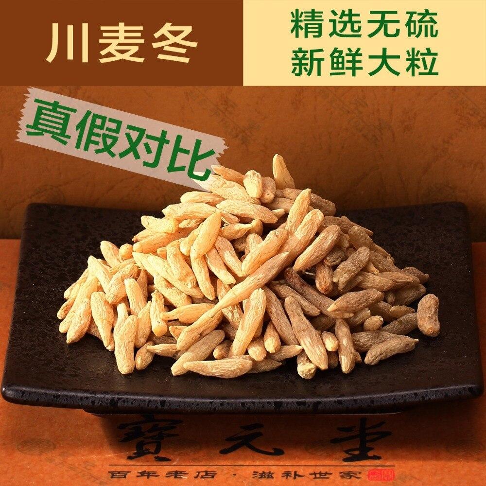 Chinese herbal insomnia tea -  250g Premium Fresh Chuanmai Winter Mai Dong Chinese Herbal Medicines Radix Ophiopogonis Tea