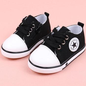 HaoChengJiaDe Children Canvas Shoes For Kids Boys Shoes Red Girls Sneakers Flat High Side Zipper Casual School Students Shoes