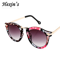 Vintage Round Sunglasses Women Fashion Retro Metal Arrow Floral Sun Glasses For Women Gafas De Sol Oculos De Sol Feminino