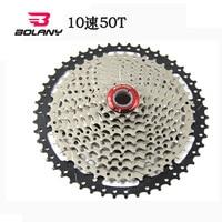 Bicycle Freewheel cassete 10 velocidade 11-50T 10-Speed MTB Cassette Flywheel Gear Crankset Cycling Part Mountain Bike Flywheel