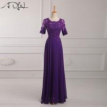 fc6571a03584c3d ADLN Scoop рубашка с короткими рукавами Фиолетовый Вечерние платья 2019  бисером блесток шифон официальная Вечеринка платье