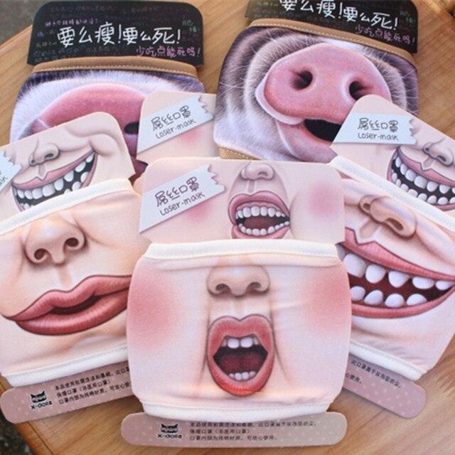 1 шт., шутка злодея, маски с забавным изображением свиньи, нижняя половина лица, хлопковая Праздничная маска, рождественские маскарадные вечерние товары для косплея