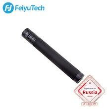 FeiyuTech Feiyu ручной регулируемый удлинитель для G6 SPG2 SPG WG2 G5 G5GS