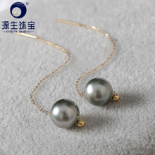 YS 9-10mm Natural Tahitian Black Pearl 18K Yellow Gold Drop Earrings Fine Jewelry For Women
