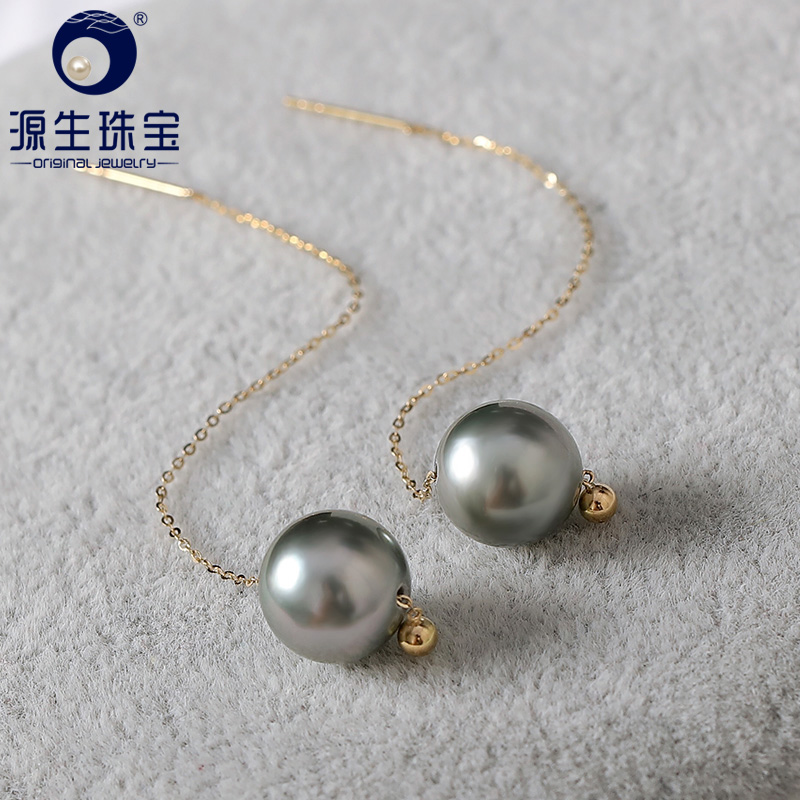 YS 9 10mm Natural Tahitian Black Pearl 18K Yellow Gold Drop Earrings Fine Jewelry For Women